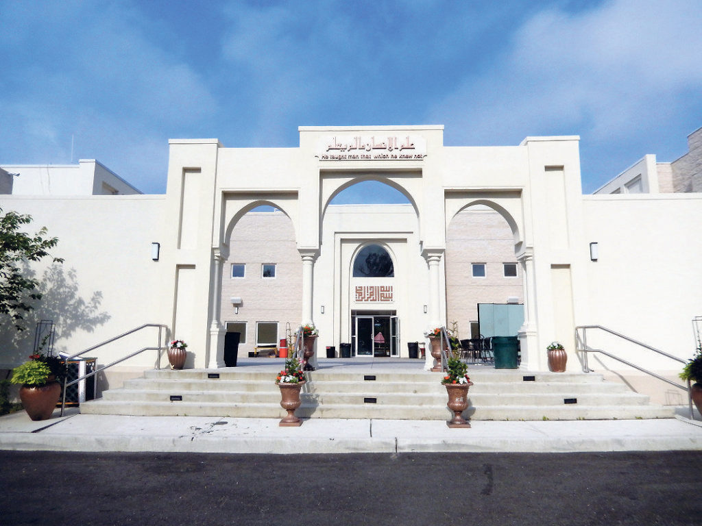 The Islamic Center of Long Island will host a public forum on Dec. 1 with Long Island community groups and law enforcement agencies to address post-election tension, religious freedom and ethnic targeting.
